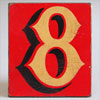 Hand-painted wooden sign: fairground number '8'