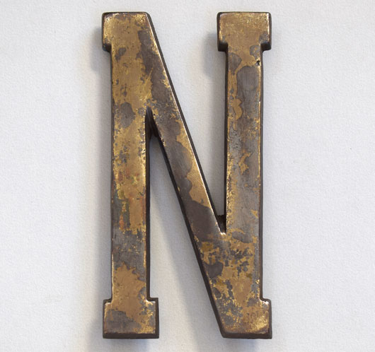 Early-1900s antique brass sign letter 'N', 18cm