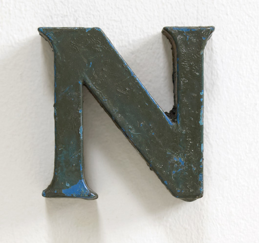 Small vintage painted metal letter 'N'