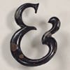 Small Victorian painted iron ampersand