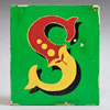 Painted wooden sign letter plaque: S