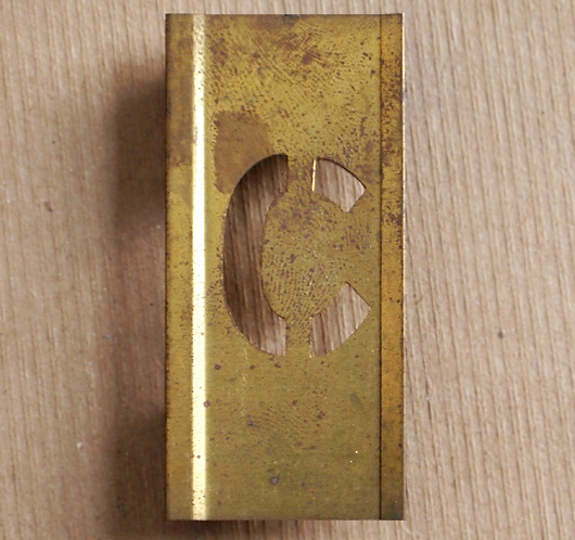Vintage French brass-plate letter stencil 'C', 6cm