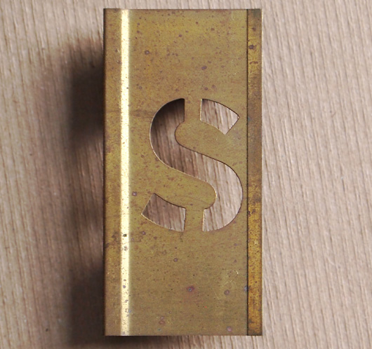 Vintage French brass-plate letter stencil: 'S', 6cm
