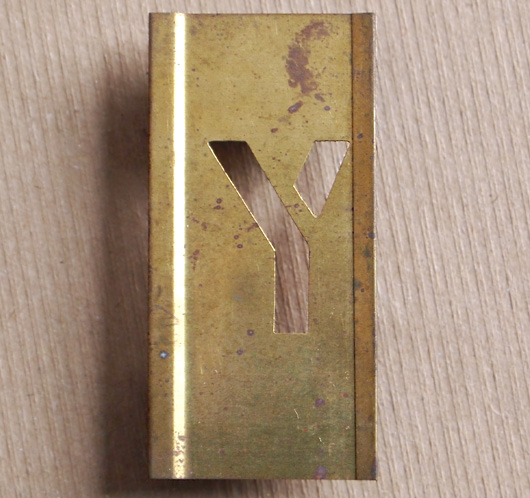Vintage French brass-plate letter stencil 'Y', 6cm