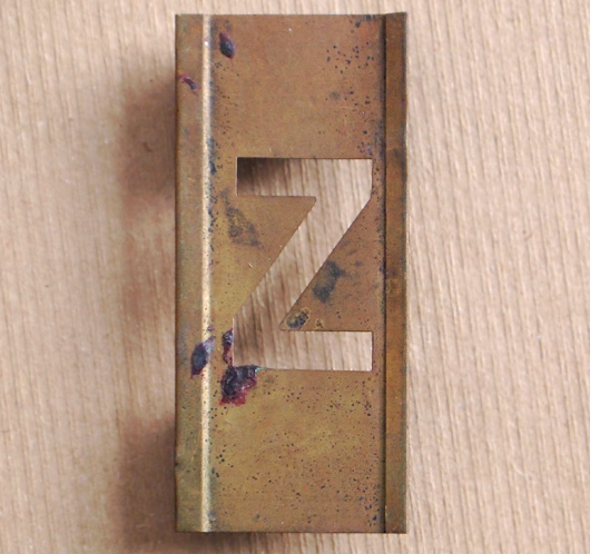 Vintage French brass-plate letter stencil 'Z', 6cm