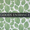 1920s brass and enamel sign: Goods Entrance