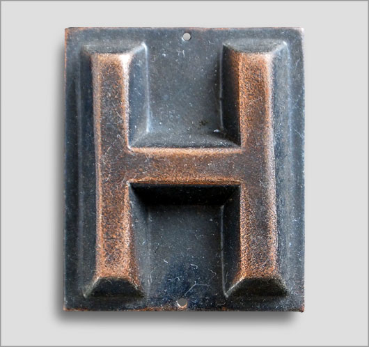 Small Victorian embossed brass door sign letter 'H', c.1900