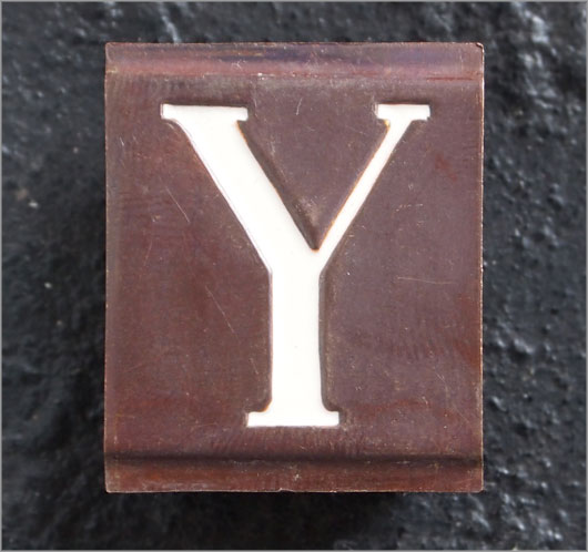 Small Victorian enamelled brass door sign letter 'Y', c.1900