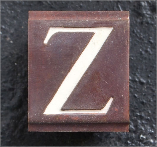 Small vintage enamelled brass door sign letter 'Z'