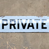 Victorian convex enamel door sign: Private