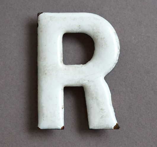 Vintage white enamel and brass sign letter 'R', c. 1900