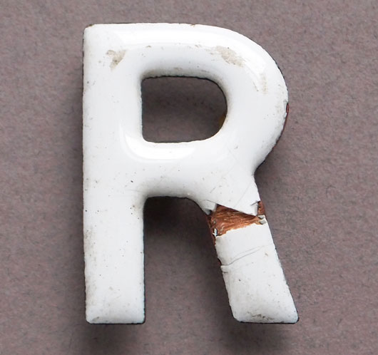 White vintage enamel and brass sign letter 'R', c. 1900